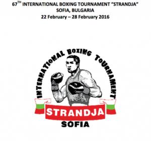 Sportska Hrvatska Seniorska reprezentacija na medunarodnom turniru u Bugarskoj