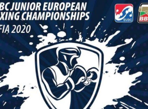 Gregurić i Hrustić poraženi u borbama za medalje na europskom prvenstvu