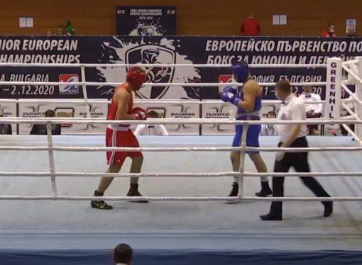 (VIDEO) Pavčec i Debanić poraženi u četvrtfinalu europskog prvenstva