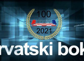 """VIDEO Pogledajte drugu emisiju """"Hrvatski boks"""""""